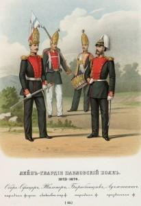 Лейб-гвардии Павловский полк